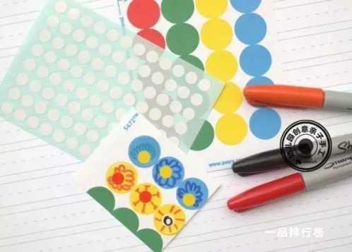 手工幼儿园卡纸花束_手工礼物创意 幼儿园教师节手工礼物 - 大庆娱乐网